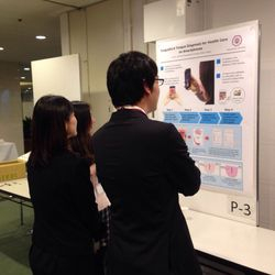 Poster in the 5th Augmented Human International Conference 2014 in Kobe,Japan. (2014.03)
