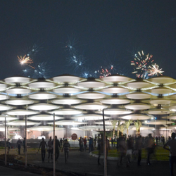 Basra International Stadium from the outside