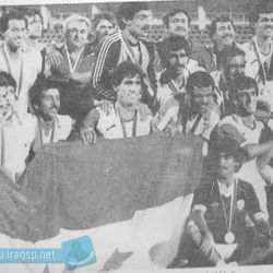 Iraq celebrate winning the 7th Arabian Gulf Cup in 1984