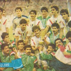 Iraq celebrate with the 1988 Arab Nations Cup trophy