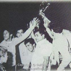 Iraq celebrate with the 5th Arabian Gulf Cup trophy in 1979