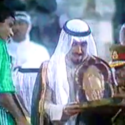 Iraq receive the 1989 Peace and Friendship Cup trophy