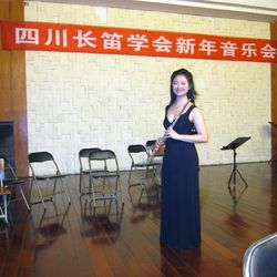 Performing as soloist at Sichuan Conservatory of Music in Chengdu, China. 4 Jan 2013