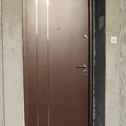 ulazna sigurnosna vrata