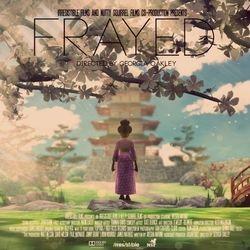 premiered at BAFTA