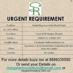 Advertisement no RSHRS100213A
