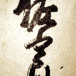 Fukukomachi Daiginjo with our original label