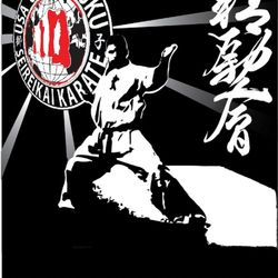 THE ULTIMATE AIM OF KARATE LIES NOT IN VICTORY NOR DEFEAT,...