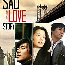 Sad love song (2005)
