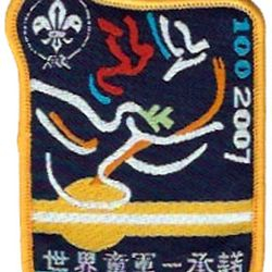 Hongkong našitek 58x78