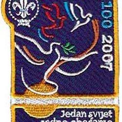 Hrvaški našitek  55x77