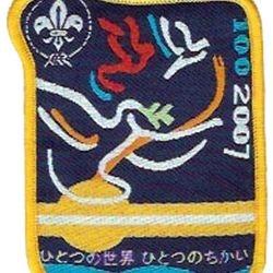 Japonski našitek  58x78