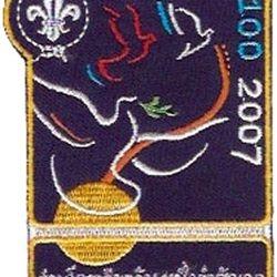 Tajski našitek  55x77