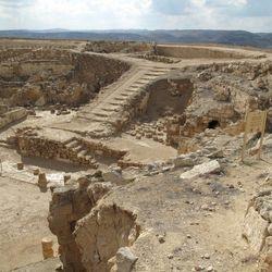 King Herod's Herodian