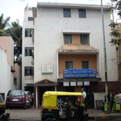 Lakshmi Maternity Home