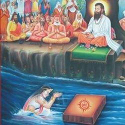 Ganga with Satguru Ravidass Maharaj
