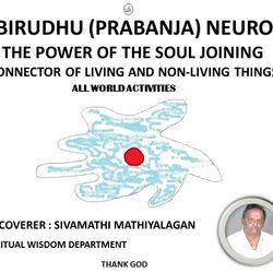 New welcomer of Spiritul World. Relation that guides Science World. (Sivamathiyin Jeevayogam)