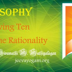 Person known ten knows the rationality. Person known the rationality lives like fruit (Natural complete).