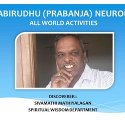 He (Sivamathi M. Mathiyalagan) is The Great Person more than guru in Yogam Department. Abirudhu neuron is his One of The Creations through Sivamathiyin Jeevayoga Jothimayam.