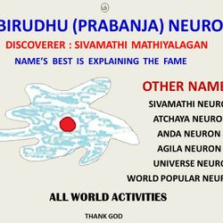 Abirudhu Neuron gives Great name and popularity. It also has Great names. As wealth there in language, Mastery is there in its names. (Sivamathiyin Jeevayoga Jothimayam)
