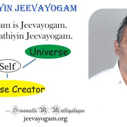 To know The Jeevan, lets know Sivamathiyin Jeevayoga Jothimayam completely.