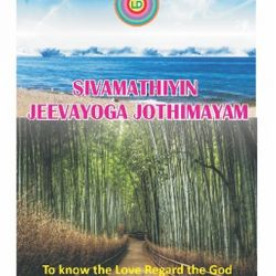 Sivamathiyin Jeevayogam Presents - To know The Love, Regard The God.