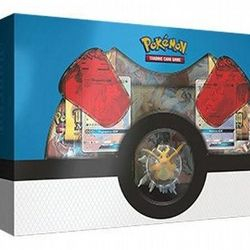 Dragon Majesty Super Premium Collection Box $145.