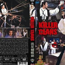 Bootleg DVD cover, Prior to the celestial releases ,bootlegs where doing the rounds