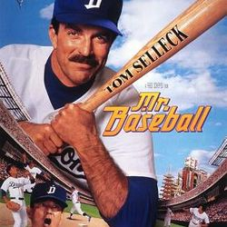 Mr Baseball -1992