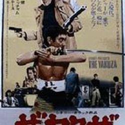 The Yakuza- 1974