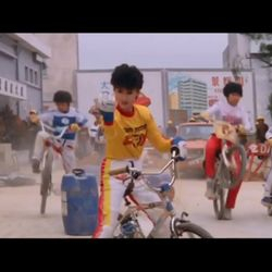 Preceding Jackie Chan's Project A the Bike Scene borrows from ET