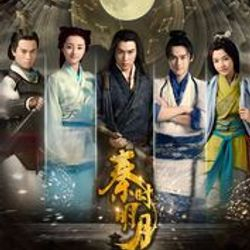 Legend of Qin
