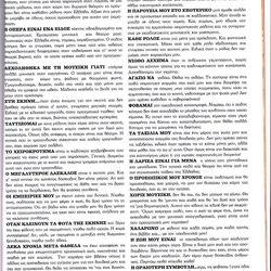 Epiloges Magazine
