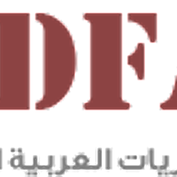 Directory of Free Arabic Journals