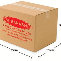 SUBARASHI JUMBO BOX