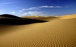 Helios Desert