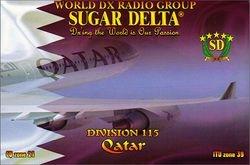 115 SD 101 Hamed - Qatar