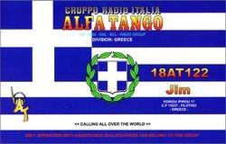 18 AT 122 Jim - Greece