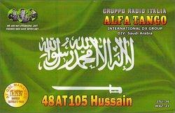 48 AT 105 Hussain - Saudi Arabia