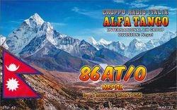 86 AT/0 - Nepal