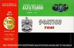 94 AT 103 Tom - United Arab Emirates
