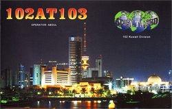 102 AT 103 Abdul - Kuwait
