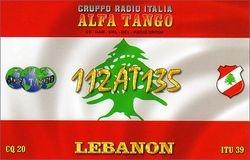 112 AT 135 Boki - Lebanon