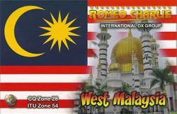 113 RC/DX - West Malaysia