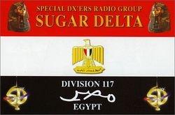 117 SD/0 - Egypt
