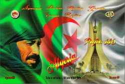 146 LR 002 Noury - Algeria