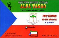 199/1 AT 900 Rino - Equatorial Guinea