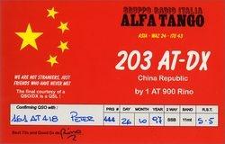 203 AT/DX - China Rep.