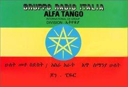 206/14 AT 082 Jean Pierre - Ethiopia