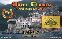 254 HF/0 - Mount Athos